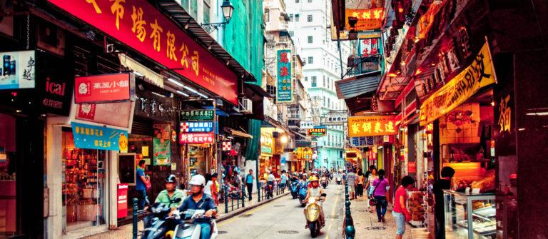 Crowded city street, Macau iStock_000021658984_Large EDITORIAL ONLY eddygaleotti-2