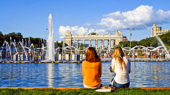 Gorky Park, Moscow, Russia shutterstock_178197281-2