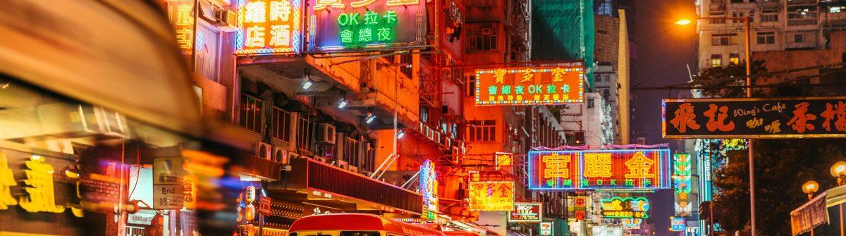 Hongkong Street Scene with Neon signs at night