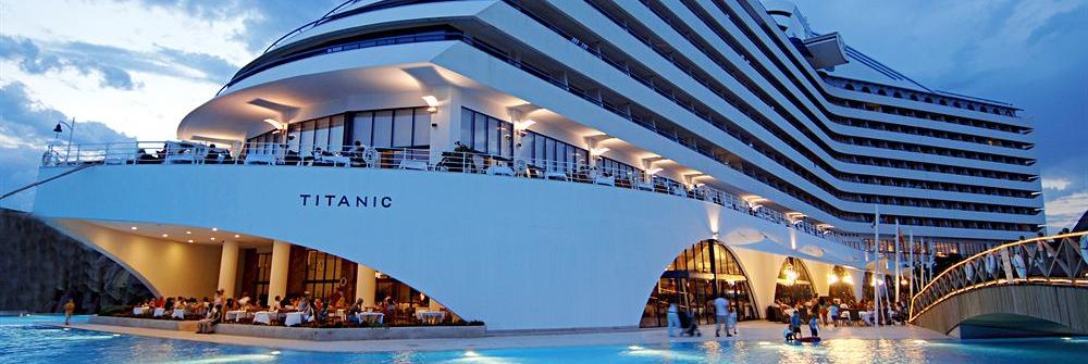 Titanic De luxe Beach