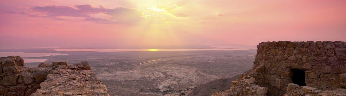Sunrise over Masada fortress in Judaean Desert iStock_000039710590_Large