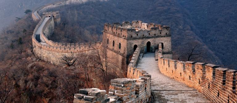 great wall Beijing, China